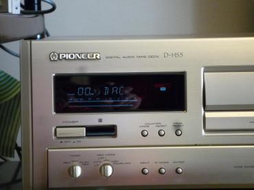 Pioneer_dat_dhs5_2_120109